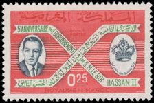Morocco 1966 Coronation Anniversary unmounted mint.