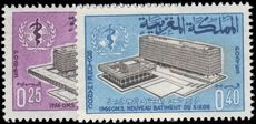 Morocco 1966 WHO Headquarters unmounted mint.