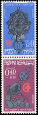 Morocco 1966 Red Cross tete-beche pair unmounted mint.