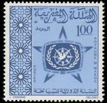 Morocco 1967 Tourism Year unmounted mint.