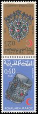 Morocco 1968 Red Crescent. Moroccan Jewellery unmounted mint.
