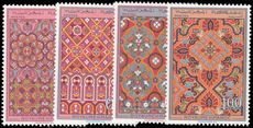 Morocco 1968 The Belts of Fez unmounted mint.