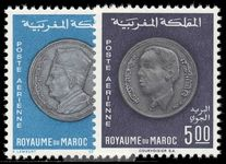Morocco 1969 Coronation Anniversary coins unmounted mint.