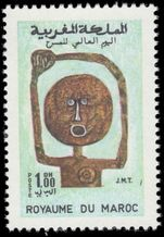 Morocco 1969 World Theatre Day unmounted mint.