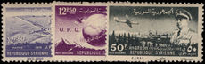 Syria 1949 UPU part set lightly mounted mint.
