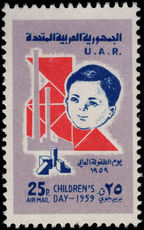 Syria 1959 Childrens Day unmounted mint.