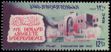 Syria 1960 Evacuation of Foreign Troops unmounted mint.