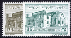 Syria 1962 Qalb Lozah Church unmounted mint.