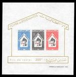 Tunisia 1965 Students Home souvenir sheet imperf unmounted mint.