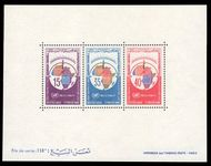 Tunisia 1966 Cartographic Conference souvenir sheet perf unmounted mint.