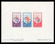 Tunisia 1966 Cartographic Conference souvenir sheet imperf unmounted mint.