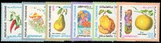 Tunisia 1971 Flowers Fruit and Folklore unmounted mint.