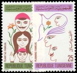 Tunisia 1973 Family Planning unmounted mint.