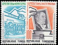 Tunisia 1974 Elections unmounted mint.