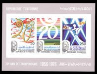 Tunisia 1976 Independence Annviversary souvenir sheet imperf unmounted mint.