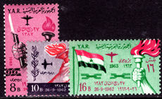 Yemen 1963 Proclamation of the Republic Airs unmounted mint.