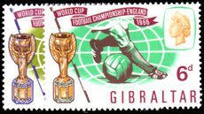 Gibraltar 1966 World Cup Football unmounted mint.