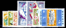 Belgium 1959 Anti-tuberculosis unmounted mint.