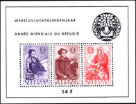 Belgium 1960 World Refugee Year souvenir sheet unmounted mint.