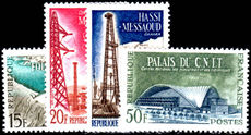 France 1959 French Technical Achievements unmounted mint.