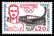 France 1960 Olympic Games unmounted mint.