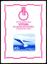Poland 1957 Philatelic Congress souvenir sheet
