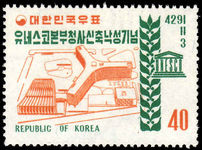 South Korea 1958 UNESCO Headquarters unmounted mint.