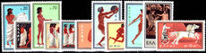 Greece 1960 Olympics unmounted mint.