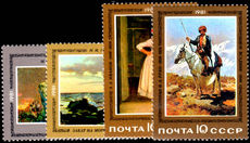 Russia 1981 Paintings unmounted mint.