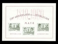 Argentina 1960 May Revolution green souvenir sheet unmounted mint.