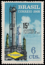 Brazil 1968 National Petroleum Industry unmounted mint.