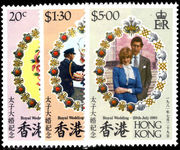 Hong Kong 1981 Royal Wedding unmounted mint.