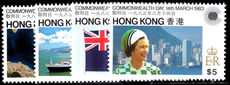 Hong Kong 1983 Commonwealth Day unmounted mint.