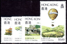 Hong Kong 1984 Aviation unmounted mint.