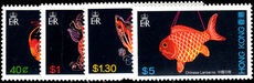 Hong Kong 1984 Chinese Lanterns unmounted mint.