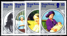 Hong Kong 1985 Queen Mother unmounted mint.