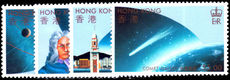Hong Kong 1986 Halleys Comet unmounted mint.