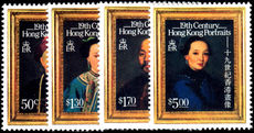Hong Kong 1986 Portraits unmounted mint.