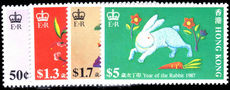 Hong Kong 1987 Year of the Rabbit unmounted mint.