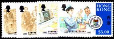 Hong Kong 1987 Medical Centenaries unmounted mint.