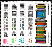 Hong Kong 1991 Education unmounted mint.