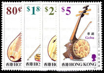 Hong Kong 1993 Stringed Instruments unmounted mint.