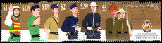 Hong Kong 1994 Police unmounted mint.