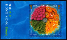 Hong Kong 1994 Corals souvenir sheet unmounted mint.