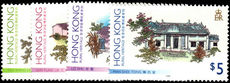 Hong Kong 1995 Rural Buildings unmounted mint.