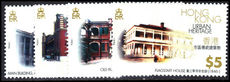 Hong Kong 1996 Urban Heritage unmounted mint.
