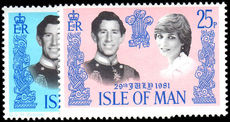 Isle of Man 1981 Royal Wedding unmounted mint.