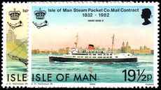 Isle of Man 1982 Isle of Man Steam Packet Company unmounted mint.