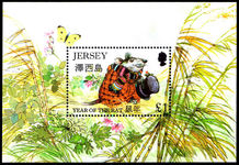 Jersey 1996 Year of the Rat souvenir sheet unmounted mint.