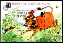 Jersey 1997 Year of the Ox Hong Kong souvenir sheet unmounted mint.